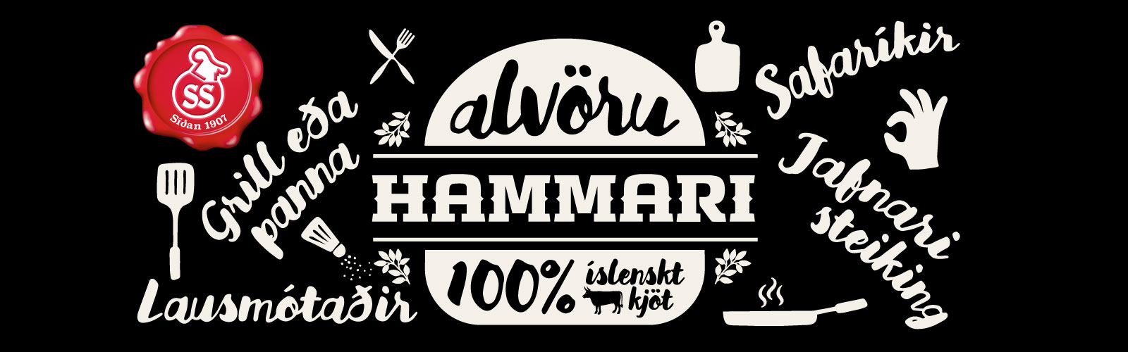 Hammari_1600x500